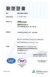 ISO9001-2015證書20171003_20201002(繁體中文)-20170920