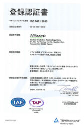 QR-QA-128-ISO9001-2015證書20171003_20201002(日語)-20170920