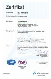 QR-QA-129-ISO9001-2015證書20171003_20201002(德語)-20170920